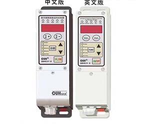 中英文调频控制器